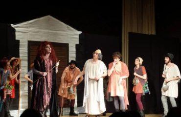 Θεατρική παράσταση «Ο Πλούτος» του Αριστοφάνη